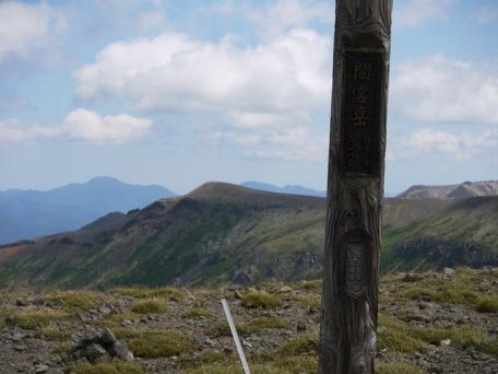 間宮岳から北海岳への稜線