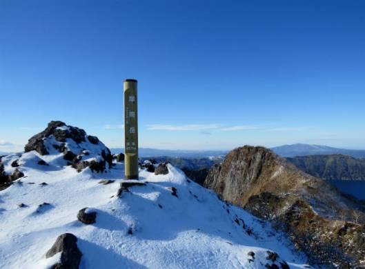 2013-11-30 摩周湖と藻琴山 053