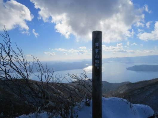 2013-11-30 摩周湖と藻琴山 177