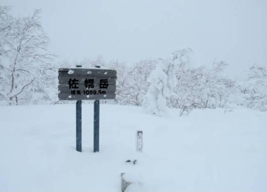 2014-01-11 佐幌岳新年会 027