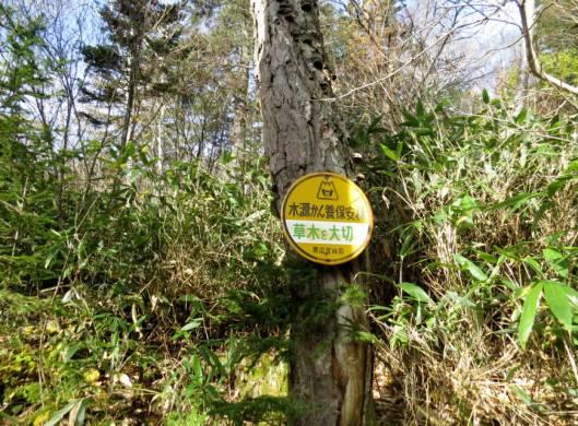 ユニ石狩と糠平の紅葉 2014-10-05 004