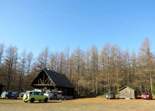 西別岳 2014-11-29 002 - コピー