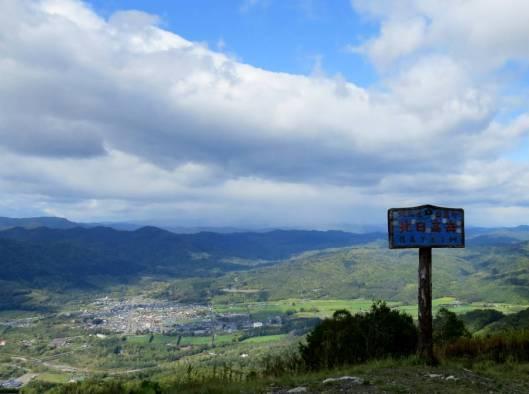 北日高岳 2015-09-30 023