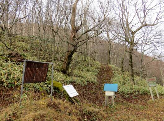ピンネシリ~吉田岳~アポイ岳縦走 2015-11-14 002